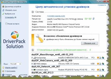 4278666_screenshot (354x253, 17Kb)